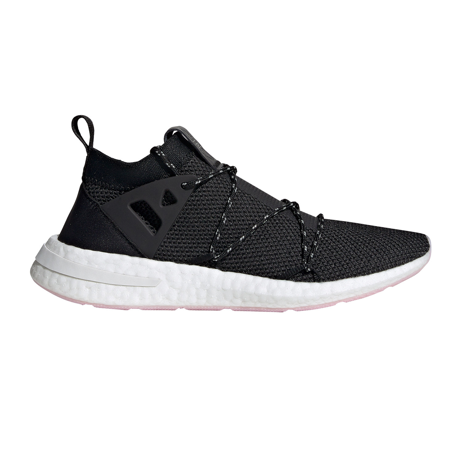 adidas Originals Arkyn Primknit W ( CG6228 ) - Roe Shoes Collection 0bd54a71d30